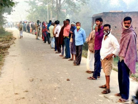 बिहार : अंतिम चरण में शंतिपूर्ण मतदान जारी, 11 बजे तक 19.74 प्रतिशत वोटिंग