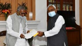 BIHAR: सरकार बनाने की प्रक्रिया शुरू, नीतीश कुमार ने CM पद से इस्तीफा दिया, राज्यपाल से विधानसभा भंग करने की सिफारिश
