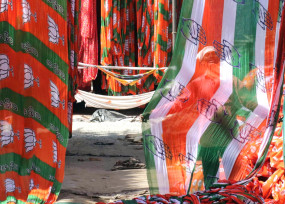 मणिपुर, नागालैंड उपचुनाव में भाजपा 2, कांग्रेस 1 सीट पर आगे