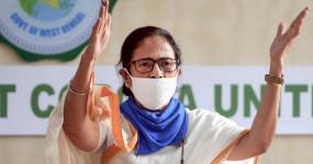 West Bengal: ममता बनर्जी का अमित शाह पर निशाना, बोलीं- अपने करियर में कभी भी ऐसा गृह मंत्री नहीं देखा