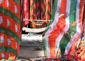 कर्नाटक में भाजपा, कांग्रेस 2-2 विधान परिषद सीटों पर आगे