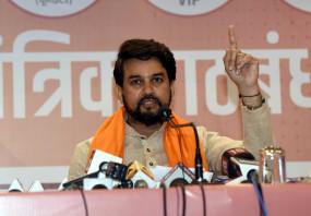भाजपा ने जम्मू-कश्मीर निकाय चुनाव की जिम्मेदारी अनुराग ठाकुर को सौंपी