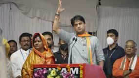 उपचुनाव: जब चुनाव प्रचार के दौरान बीजेपी नेता ज्योतिरादित्य सिंधिया ने कांग्रेस के लिए मांगा वोट, यहां देखें पूरा वीडियो