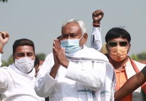 बिहार चुनाव में जदयू से करीब दोगुनी सीट जीतेगी भाजपा, राजग को मिलेंगी 116 सीटें
