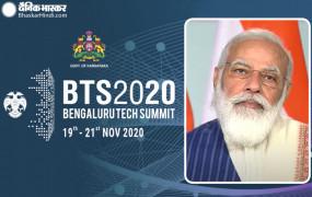 BTS 2020: पीएम मोदी ने कहा, अब जीवन जीने का तरीका बन गया डिजिटल इंडिया मिशन