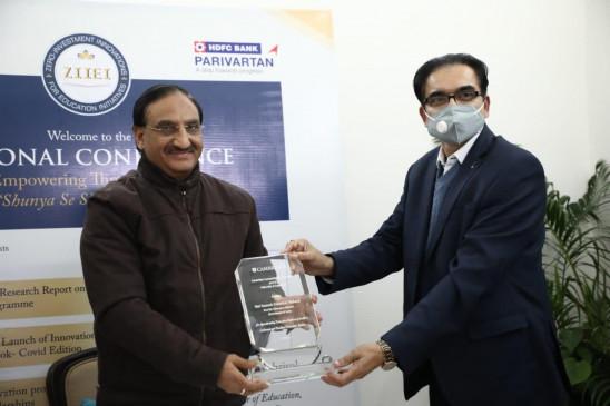 कैम्ब्रिज विश्वविद्यालय ने भारत में शिक्षा सुधारों के लिए पोखरियाल को सम्मानित किया