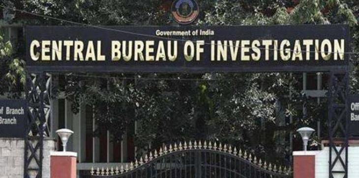 सीबीआई ने बिहार, तामिलनाड़ु, केरल में कई स्थानों पर मारे छापे ,1 करोड़ नकद बरामद