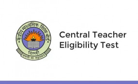 CBSE: अगले साल जनवरी में होगा सेंट्रल टीचर्स एलिजिबिलिटी टेस्ट