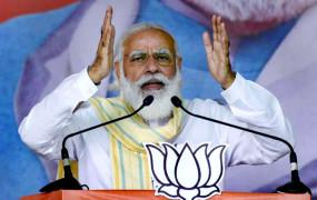 छपरा रैली: पीएम मोदी बोले, मां तुम छठ पूजा की तैयारी करो, दिल्ली में तुम्हारा बेटा बैठा है