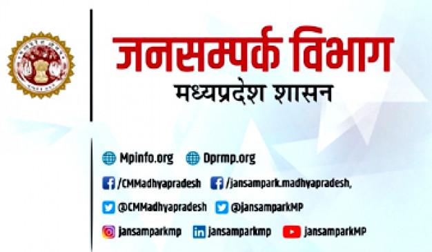 मुख्यमंत्री श्री चौहान ने दी मीडिया जगत को बधाई