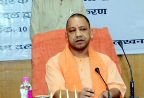 मुख्यमंत्री योगी ने वनटांगियों को दिया 65.77 लाख का तोहफा