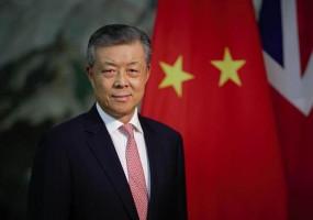 हांगकांग पर ब्रिटेन की निंदा का चीन ने किया खंडन