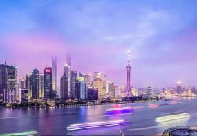 फूतोंग के उच्च स्तरीय खुलेपन को आगे बढ़ाएगा चीन