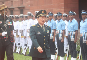 29 नवंबर को नेपाल का दौरा करेंगे चीनी रक्षा मंत्री
