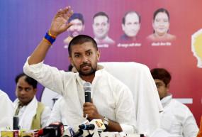 चिराग पासवान ने नीतीश कुमार को सबसे भष्ट मुख्यमंत्री बताया
