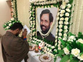लोजपा के स्थापना दिवस पर चिराग ने बिहार में समय से पहले चुनाव की जताई संभावना