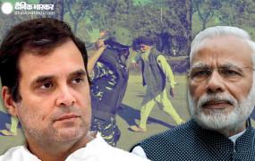 राजनीति: राहुल गांधी का PM मोदी पर निशाना, बोले- अहंकार ने जवान को किसान के सामने खड़ा कर दिया