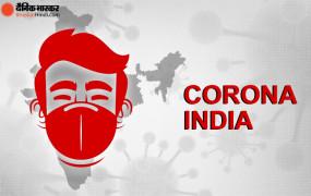 Coronavirus India: देश में कोरोना का कहर, 91 लाख के पार संक्रमितों का आंकड़ा, 24 घंटे में मिले 44 हजार से ज्यादा नए केस