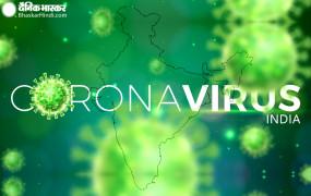 Coronavirus in India: देश में बढ़ा कोरोना का कहर, 91 लाख के पार पहुंची संक्रमितों की संख्या, 24 घंटे में मिले 37,975 नए केस