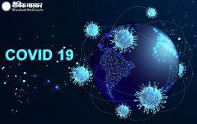 Covid-19: दुनियाभर में 5.26 करोड़ से अधिक मामले सामने आए, भारत दूसरे स्थान पर