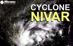 Cyclone Nivar: देर रात 2 बजे के बाद भारी बारिश की चेतावनी, तमिलनाडु में 1 लाख लोग शिफ्ट किए गए, नेवी के 2 जहाज स्टैंडबाई पर
