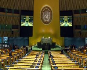 द. कोरिया ने मौत की सजा रद्द करने के यूएन प्रस्ताव के पक्ष में किया वोट