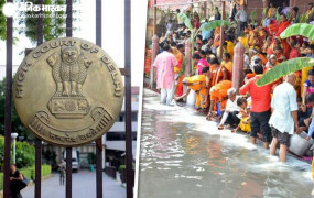 Decision: सार्वजनिक नहीं मना सकेंगे छठ पर्व, दिल्ली हाईकोर्ट ने कहा- त्योहार के लिए जिंदा रहना जरूरी