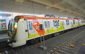 नागपुर मेट्रो प्रकल्प के विस्तार में पांढुर्ना को जोडऩे की मांग