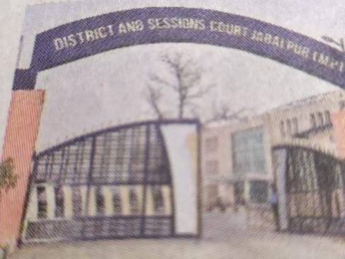 जिला एवं कुटुम्ब न्यायालयों में 23 नवंबर से शुरू होगी प्रत्यक्ष सुनवाई
