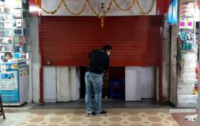 कोरोना का असर: भोपाल में अब रात 8 बजे तक ही खुलेंगे बाजार, 10 बजे के बाद सख्ती