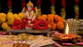 दीपावली 2020: इस शुभ मुहूर्त में करें मां लक्ष्मी की पूजा, ऐसे करें थाली की व्यवस्था