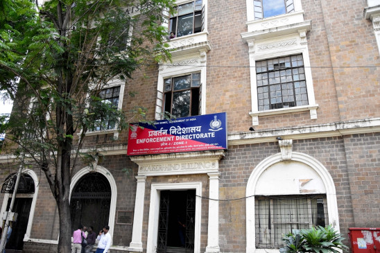 ईडी ने पूर्व आईएएस अधिकारी की 27 करोड़ रुपये की संपत्ति कुर्क की