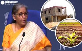 आत्मनिर्भर भारत 3.0: वित्त मंत्री निर्मला ने किया किसानों से लेकर मकान खरीदारों तक को राहत का एलान