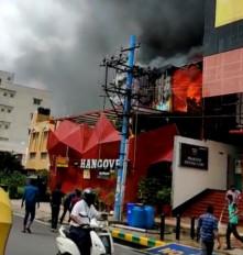 बेंगलुरु के पब में लगी आग