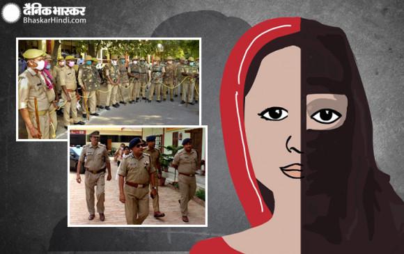 Love Jihad: उत्तर प्रदेश के बरेली में दर्ज हुआ 'लव जिहाद' का पहला मामला, आरोपी की तलाश में पुलिस