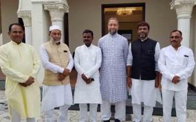 बिहार के पांच नवनिर्वाचित एआईएमआईएम विधायकों ने ओवैसी से मुलाकात की