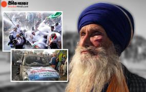 Farmers Protest: किसानों के प्रोटेस्ट का आज चौथा दिन, प्रदर्शनकारियों ने ठुकराया अमित शाह का प्रस्ताव