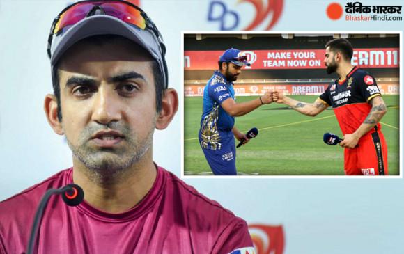 बयान: गौतम गंभीर ने कहा-विराट कोहली बुरे कप्तान नहीं, लेकिन रोहित शर्मा उनसे कही बेहतर