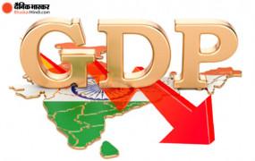 GDP: सरकार ने मंदी पर भी लगाई मुहर, देश की अर्थव्यवस्था की ग्रोथ में दूसरी तिमाही में आई 7.5% की गिरावट