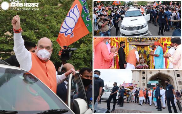 GHMC polls: अमित शाह का हैदराबाद में रोड शो, भाग्यलक्ष्मी मंदिर में जाकर पूजा अर्चना की