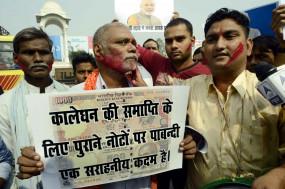 पीएम नोटबंदी पर गोलपोस्ट बदल रहे हैं : कांग्रेस