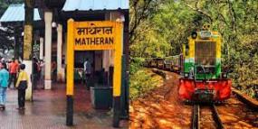 पर्यटकों के लिए अच्छी खबर : बुधवार से शुरु होगी माथेरान की मिनी ट्रेन