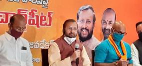 हैदराबाद नगर निगम चुनाव : जावडेकर ने भाजपा के प्रचार को दी रफ्तार