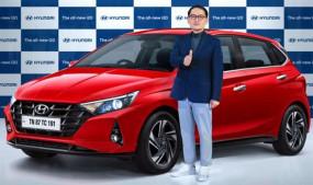 Car: Hyundai i20 2020 भारत में हुई लॉन्च, जानें कीमत और खूबियां