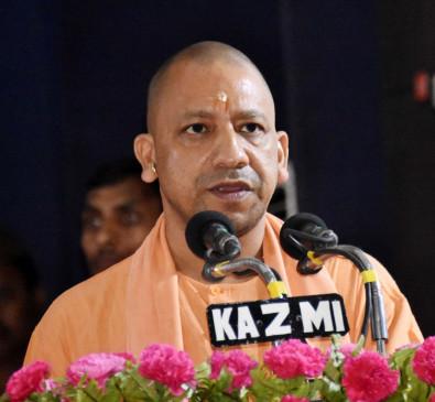 उप्र : त्योहारों को देखते हुए मुख्यमंत्री ने दिए सावधनी रखने के निर्देश