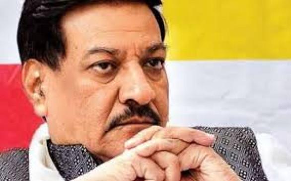पूर्व मुख्यमंत्री पृथ्वीराज चव्हाण को आयकर का नोटिस, मोदी सरकार पर साधा निशाना