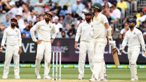 IND VS AUS: भारत-ऑस्ट्रेलिया डे-नाइट टेस्ट मैच में हर दिन 27,000 दर्शक स्टेडियम में होंगे मौजूद