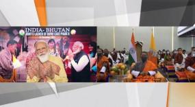 अगले साल भूटान का उपग्रह अंतरिक्ष में भेजेगा भारत : मोदी
