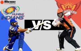 IPL-13: लीग स्टेज के आखिरी मैच में आज मुंबई-हैदराबाद आमने-सामने, प्ले-ऑफ में पहुंचने के लिए सनराइजर्स को जीत जरूरी