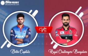 IPL-13: लीग स्टेज के 55वें मैच में आज बैंगलोर-दिल्ली आमने-सामने, जीतने वाली टीम पहले क्वालिफायर में मुंबई से भिड़ेगी